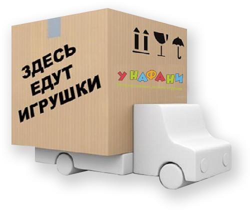 Интернет магазин детских игрушек У Нафани Харьков. Купить игрушки в ... e313a95b70a