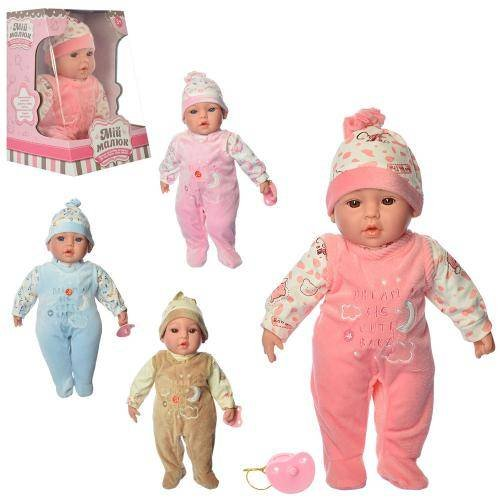 Кукла музыкальная мягкая в зимней одежде 3859 купить в ...