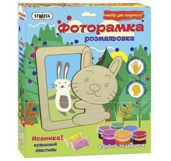Фоторамка-раскраска деревянная Стратег, Украина купить в ...