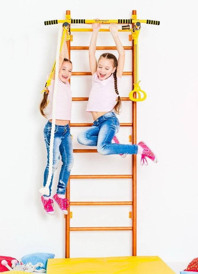 Купить шведскую стенку для детей