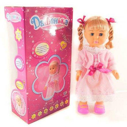 """Кукла """"Дашенька"""" интерактивная 0588 реагирует на хлопок, говорит, ходит. ХИТ ПРОДАЖ!"""