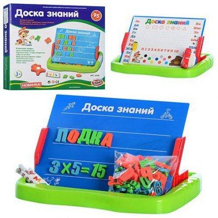 """Доска магнитная знаний """"Буквы и цифры"""" 0708 Joy Toy"""