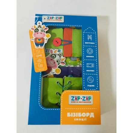 Игра с замочками Бизиборд ZIP-ZIP Эмоции ZZ1001-01 Vladi Toys