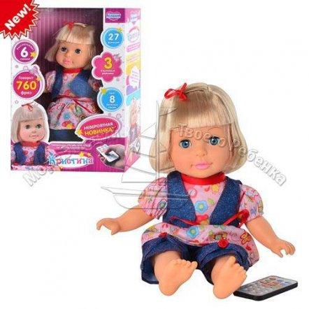 УЦЕНКА! БРАК! Кукла Кристина радиоуправляемая 1447 - рассказывает сказки (3 языка) Limo Toy
