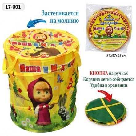 """Корзина для игрушек """"Маша и Миша"""" на змейке 17-001"""