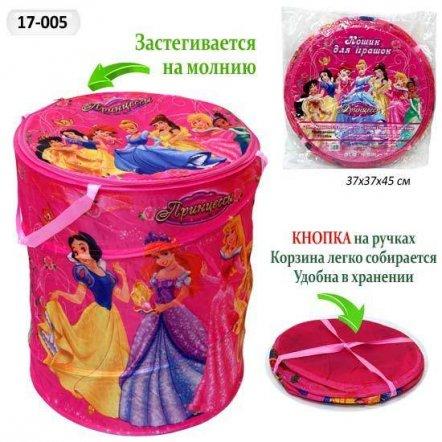"""Корзина для игрушек """"Принцессы"""" на змейке 17-005"""