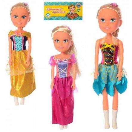 Кукла с  музыкой 1832VIC74K английский