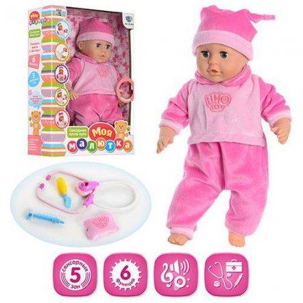 Кукла-пупс с набором доктора со звуком и светом 2051 Limo Toy