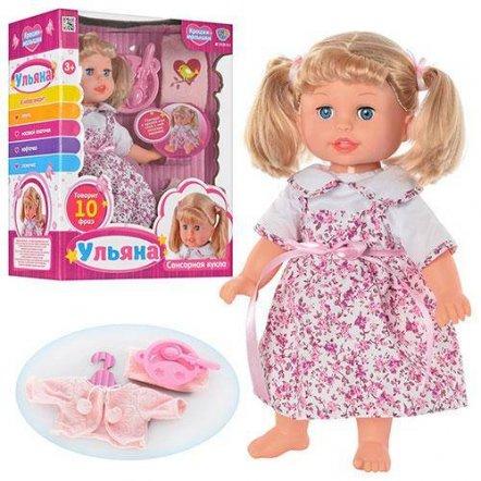 Кукла милая Ульяна чихает и мерзнет М 2139