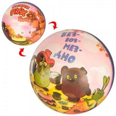 Мяч детский Винни Пух 9 дюймов MS 2611