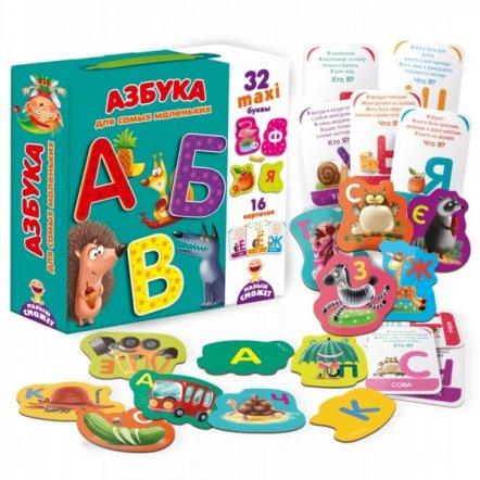 Азбука для самых маленьких VT2911-06 Vladi Toys