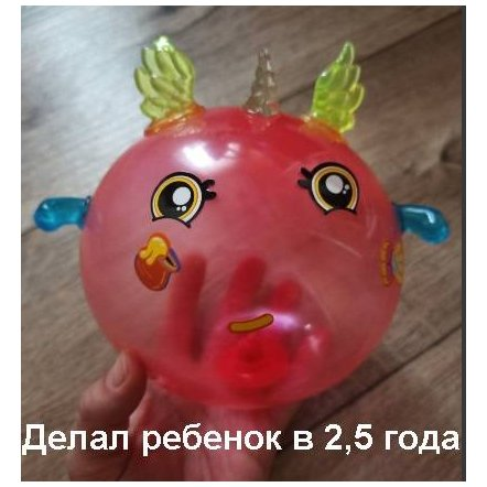 Набор для творчества  Onies конструктор из воздушных шариков 4 мегашара с аксессуарами и насосом MK 3468 средний