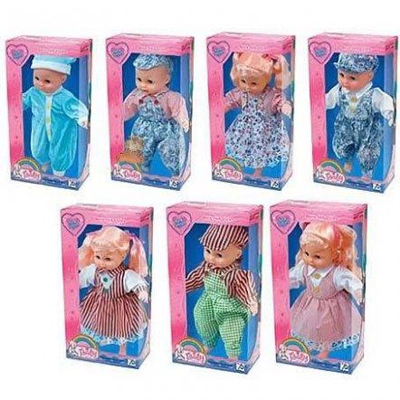 Кукла музыкальная мальчик 331