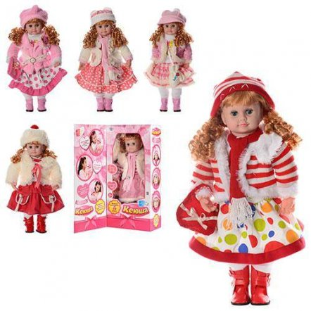 """Кукла """"Ксюша"""" интерактивная с реалистичной мимикой 5330"""