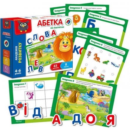 Магниты Абетка со львом VT 5411-03 Vladi Toys
