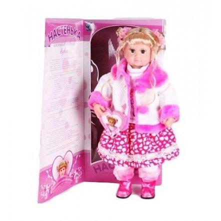 Кукла Настенька поет, рассказывает стихи, отвечает на вопросы 627073