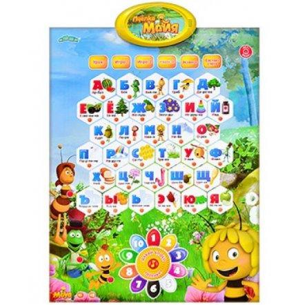 Интерактивный плакат Азбука с пчелкой Майей GT 6569