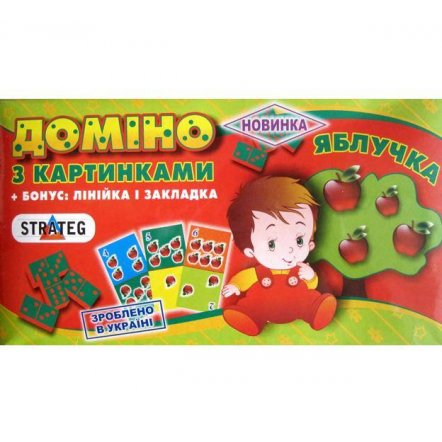 Домино детское картонное Яблочки 761 Strateg, Украина
