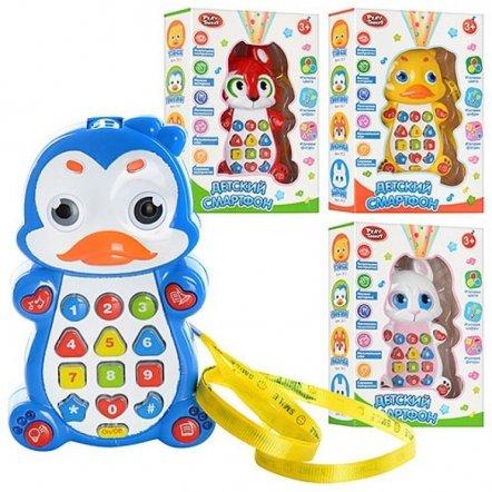 Телефон обучающий музыкальный с проектором 7614 Play Smart