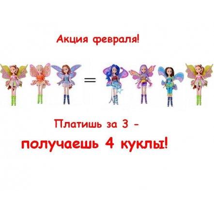 Куклы Winx Винкс 3 штуки с аксессуарами WX796-2
