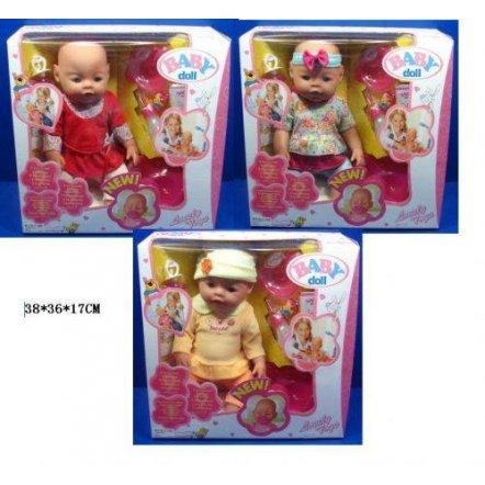 Кукла Baby Беби Борн c аксессуарами BB 8001 (9 функций, 10 аксессуаров)