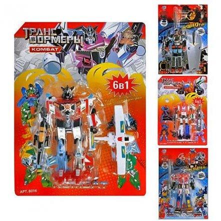 Трансформер-машина  Joy Toy