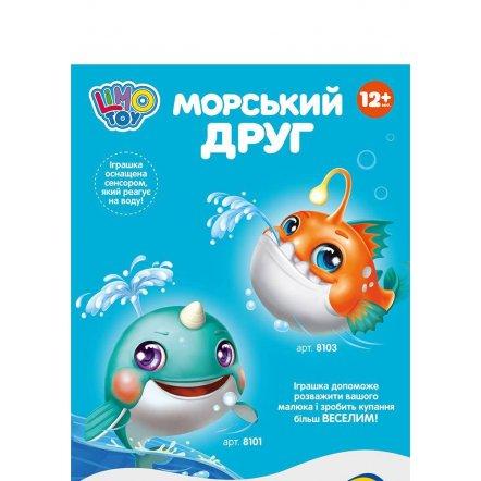 Рыбка для купания Кит со светом подвижные детали 8101 LimoToy