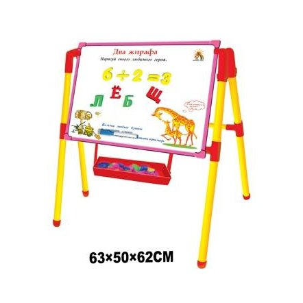 Мольберт детский пластмассовый 2 в 1 RU 8114