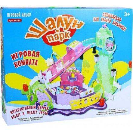 Интерактивный игровой набор Шалун парк - домик 88721