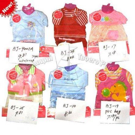 Одежда для кукол малышей (Baby born) BJ-9005