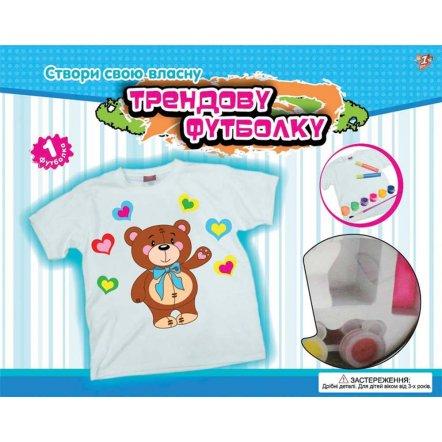 Набор красок для ткани с футболкой