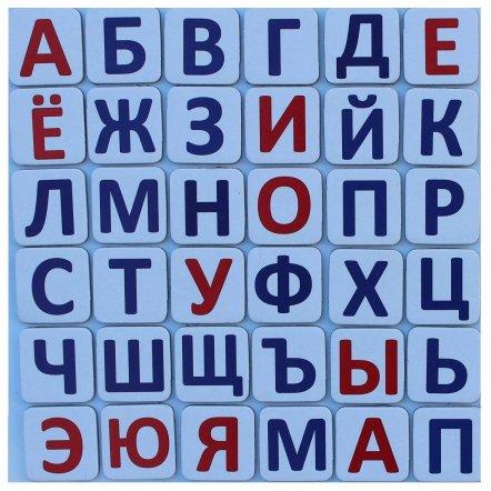 """Магнитные буквы и цифры """"Эконом набор"""""""