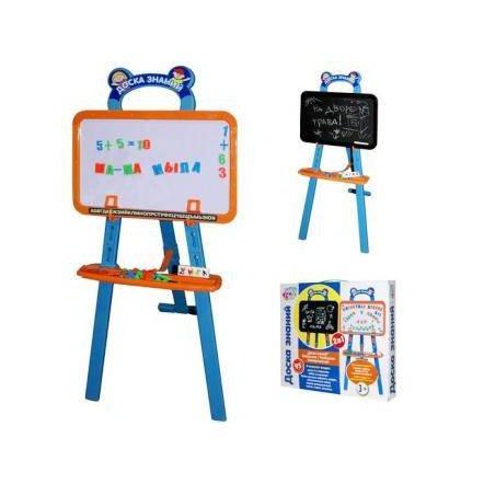 Мольберт детский пластмассовый Доска знаний 2 в 1 с магнитами Joy Toy 0703. Акция!