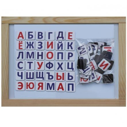 Магнитная доска для рисования Животные + русский алфавит