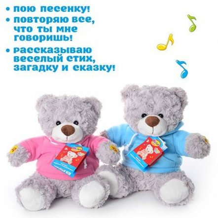 Мягкая игрушка Мишка повторюшка музыкальный со сказкой, поговоркой и песней 0893 серый