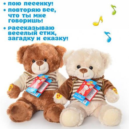 Мягкая игрушка Мишка повторюшка музыкальный со сказкой, поговоркой и песней 0894 коричневый