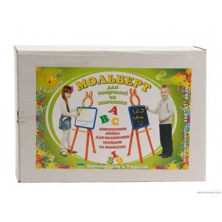 Мольберт для детей пластиковый двухсторонний Фламинго Украина