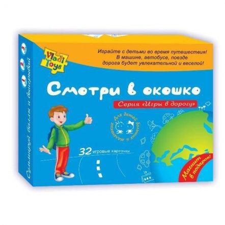 """Игра """"Смотри в окошко"""" ТМ """"Vladi Toys""""  ИНК-002"""