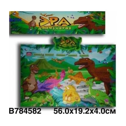 """Интерактивный плакат """"Эра динозавров"""""""