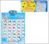 """Интерактивный плакат """"Кмітлива абетка"""" на украинском языке 7027 Joy Toy"""