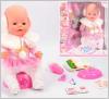 Пупс Baby Бон кукла функциональная 2 вида BL010B-YL1899Z аналог