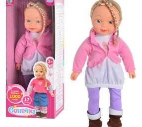 """Кукла """"Сонечка"""" 17 функций отвечает на вопросы, записывает голос 1260"""