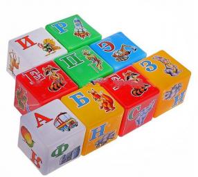 """Кубики пластмассовые средние """"Азбука"""" 1974 Технок, Украина"""