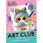 Водная раскраска LOL ArtClub 742570 ТМ YES