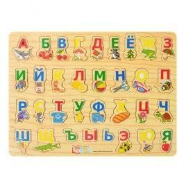 """Азбука деревянная - рамка-вкладыш """"Алфавит"""" 0001"""