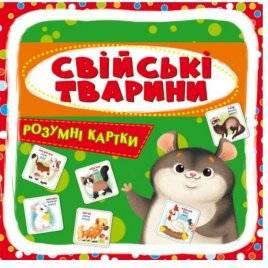 Набор карточек для развития домашние животные 30 штук F00024744