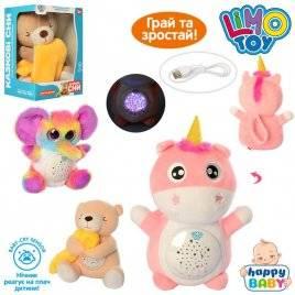 Ночник Животное с проектором  реагирует на плач ребенка HB 0012 ABC