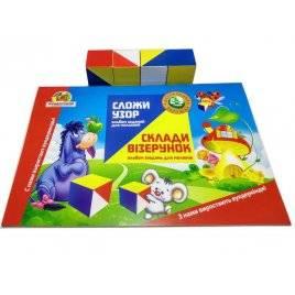 Альбом заданий для игры Сложи узор кубики 4х4см. Методика Никитина. А-001