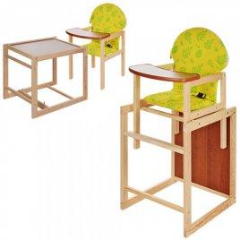 Стульчик для кормления деревянный многофункциональный M V-002-21-27-28