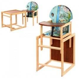 Стульчик-трансформер для кормления деревянный 2 в 1 (большая спинка) V-002